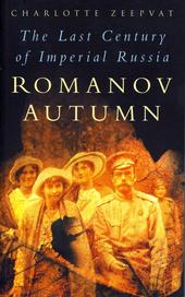 Romanov Autumn